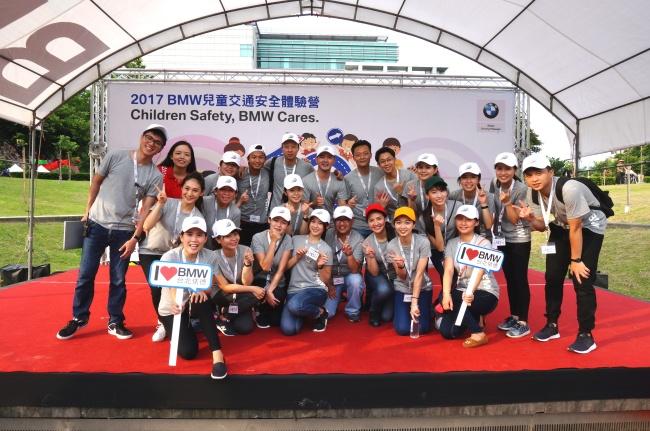 2017 BMW 台北 依德 兒童 交通安全 體驗營 中和 永和 四號公園 活動 工作人員 合照