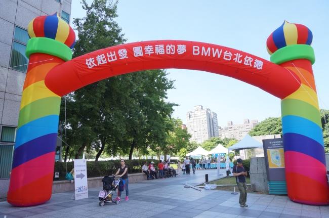 bmw 台北 依德 中和 永和 四號公園 2017 兒童安全 體驗營 依起出發 圓幸福的夢