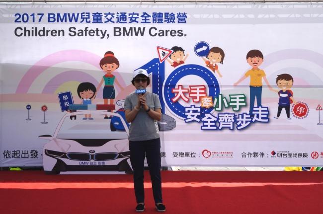 BMW 台北 依德 2017 兒童交通安全 體驗營 園遊會 活動 總經理 中和 永和 四號公園