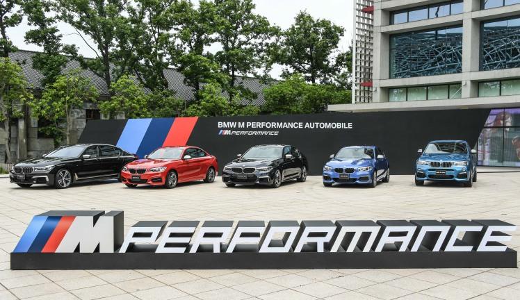 [新聞照片二] BMW M Performance家族成員