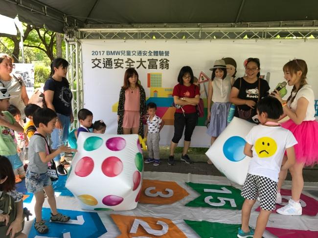 2017 BMW 台北 依德 兒童 交通安全 體驗營 中和 永和 四號公園 活動