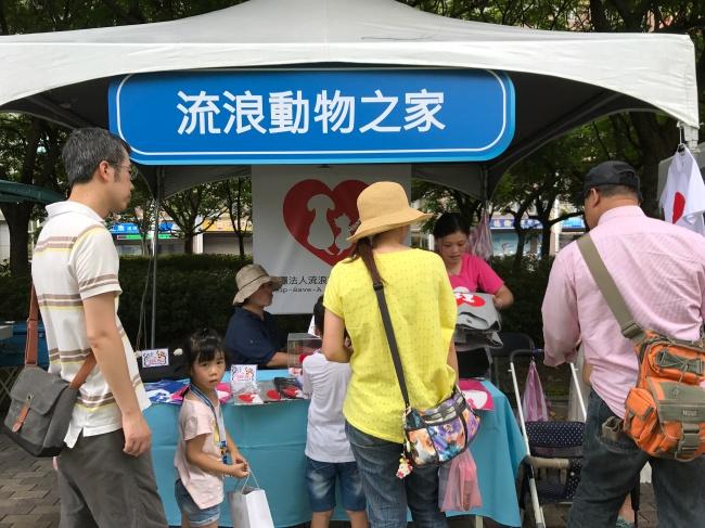2017 BMW 台北 依德 兒童交通安全 體驗營 愛心攤位 流浪動物之家 中和 永和 四號公園 活動