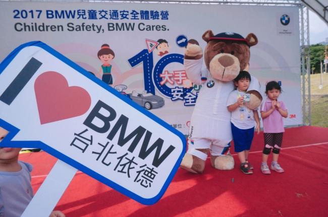 2017 BMW 台北 依德 兒童交通安全 體驗營 bmw熊